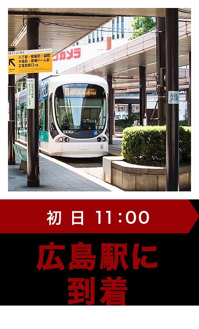 広島トップクラスの人妻デリヘル店【エレガンス】求人 初日11:00~