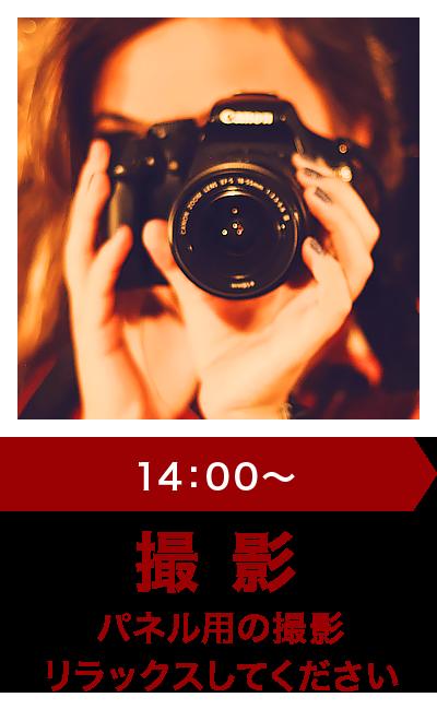 広島トップクラスの人妻デリヘル店【エレガンス】求人 初日14:00~