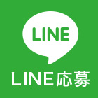 広島トップクラスの人妻デリヘル店【エレガンス】求人 LINE応募