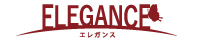 広島トップクラスの人妻デリヘル店【エレガンス】求人サイトバナー:200x40pixel