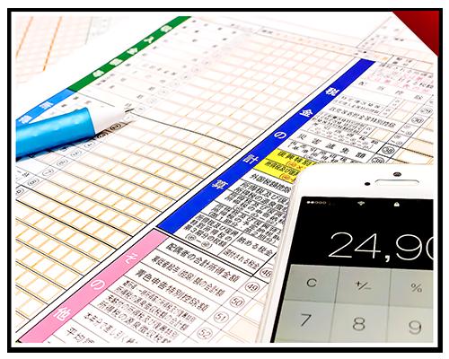 広島トップクラスの人妻デリヘル店【エレガンス】求人 「マイナンバー・税務問題は完全解決!」イメージ
