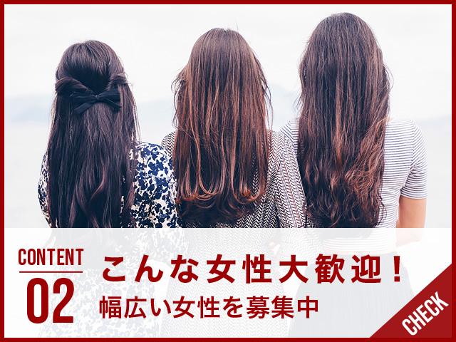 広島トップクラスの人妻デリヘル店【エレガンス】求人 こんな女性大歓迎!