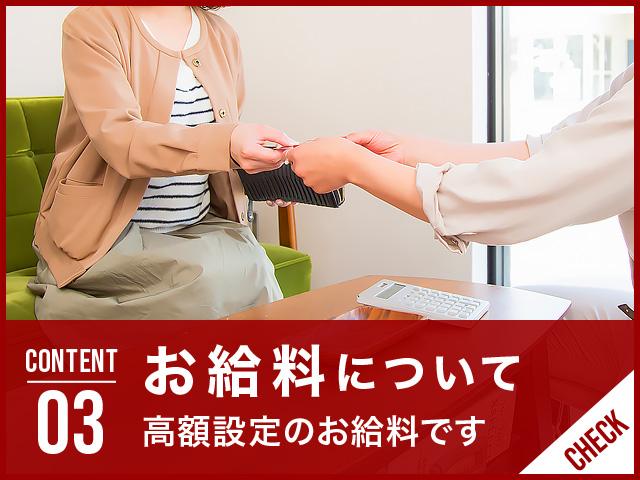 広島トップクラスの人妻デリヘル店【エレガンス】求人 お給料について